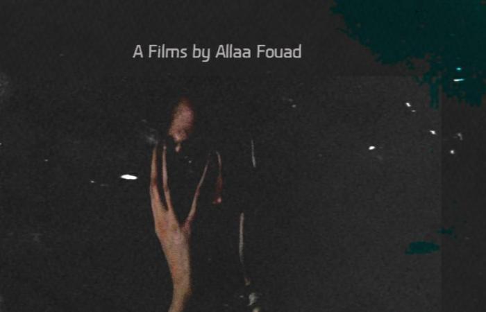"""#اليوم السابع - #فن - عرض الفيلم الروائى القصير """"رد اعتبار"""" في ساقية الصاوى مارس المقبل"""