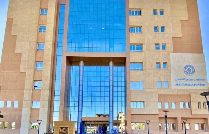 المصري اليوم - اخبار مصر- «الرعاية الصحية» تعلن أسماء مستشفيات تقديم خدمات منظومة التأمين الصحي الشامل بالأقصر موجز نيوز