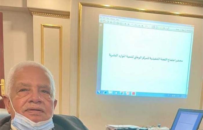 #المصري اليوم - مال - «اتحاد المستثمرين» يُعلن عن إنشاءمنصة إلكترونية لتشجيع وترويج المنتج المصري (صور) موجز نيوز