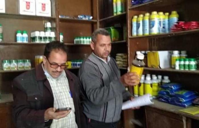المصري اليوم - اخبار مصر- حملة لضبط المبيدات المغشوشة ومجهولة المصدر بالفيوم موجز نيوز