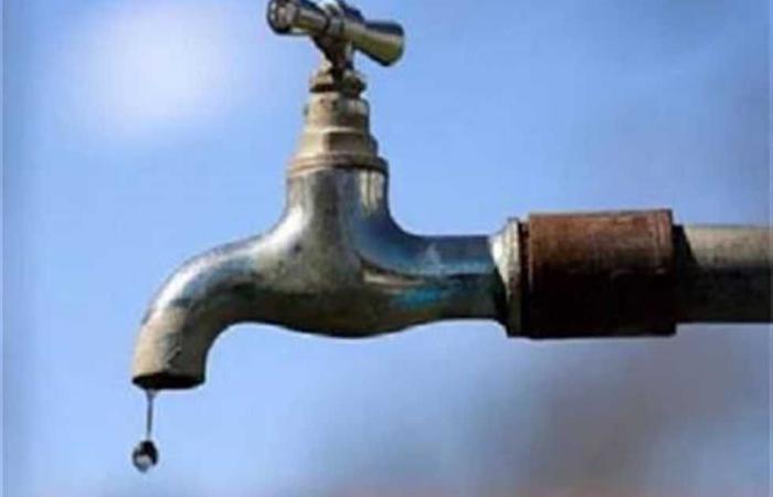 المصري اليوم - اخبار مصر- انقطاع المياه عن بعض مناطق الإسكندرية غدًا (تعرف عليها) موجز نيوز