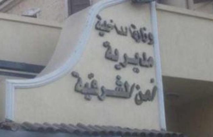 #اليوم السابع - #حوادث - سقوط عامل بحوزته كمية من الهيروين داخل محطة سكة حديد الزقازيق بالشرقية