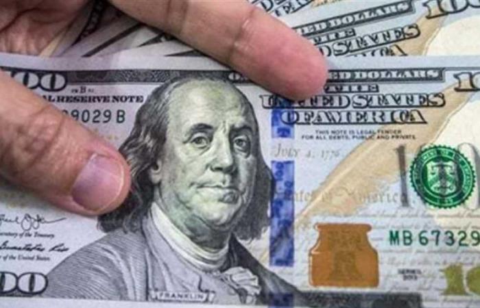 #المصري اليوم - مال - الدولار يواصل الانخفاض ويفقد 9 قروش.. تعرف على أسعاره في جيمع البنوك المصرية موجز نيوز