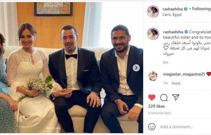 #اليوم السابع - #فن - رشا شيحة تحتفل بعقد قران شقيقتها بصور جديدة ودعاء .. شوف قالت إيه؟