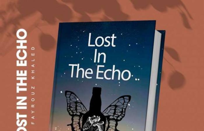 اخبار السياسه «lost in the echo» رواية ترصد العواطف الإنسانية لـ«فيروز خالد»