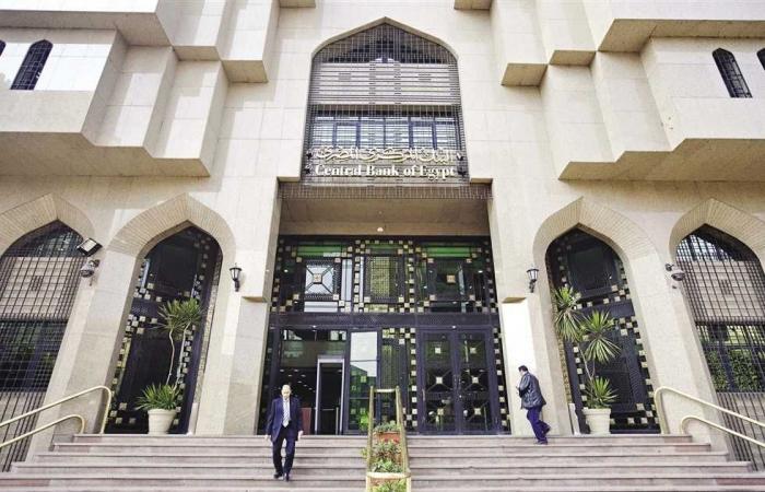 #المصري اليوم - مال - البنك المركزي يجري تعديلات جديدة على مبادرة السياحة.. تعرف عليها موجز نيوز