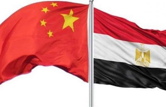 اخبار السياسه شروط ورابط التسجيل للحصول على منح الدكتوراة المقدمة من الصين