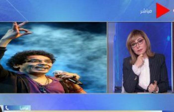 """#اليوم السابع - #فن - محمد منير لـ""""لميس الحديدى"""": الأجيال الجديدة بيحبوا فى الصيف ويطلقوا فى الشتاء"""
