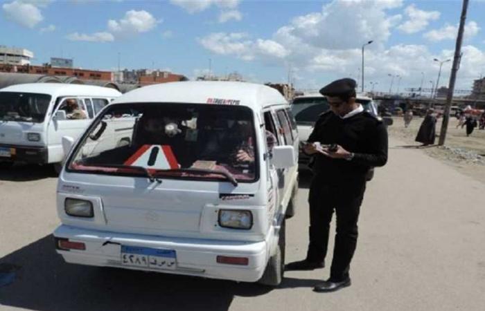 #المصري اليوم -#حوادث - ضبط 590 مخالفة مرورية في أسوان موجز نيوز
