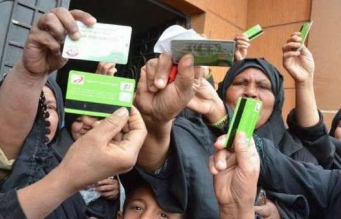 اخبار السياسه لليوم الثاني.. «التضامن» تواصل صرف «كرامة» لمليون و224 ألف مواطن