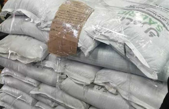#المصري اليوم -#حوادث - ضبط طن بودرة بلاستيك «مجهولة المصدر» في حملة بالعاشر من رمضان موجز نيوز