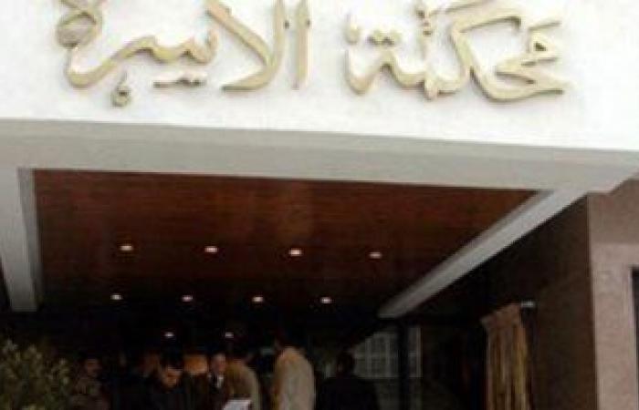 #اليوم السابع - #حوادث - جدة تطالب بتمكينها من رؤية حفيدتها داخل مسكنها مرة كل شهر.. اعرف السبب