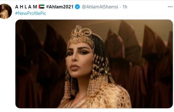 #اليوم السابع - #فن - أحلام فى أحدث ظهور لها على الطريقة الفرعونية.. صورة