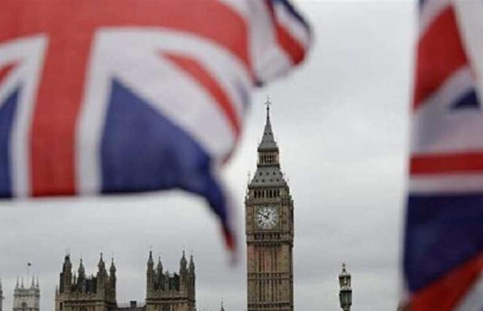 #المصري اليوم -#اخبار العالم - التضخم البريطاني يرتفع 0.7% في يناير موجز نيوز