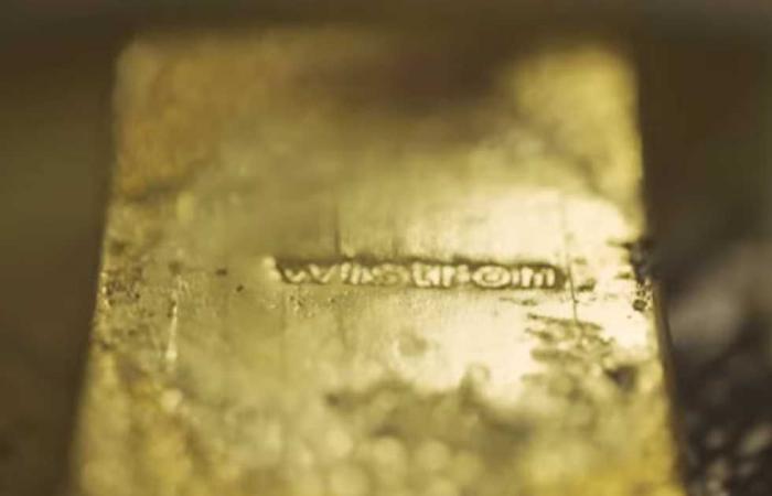 #المصري اليوم - مال - وزير البترول: توقيع 10 عقود جديدة للبحث والتنقيب عن الذهب في صحراء مصر موجز نيوز