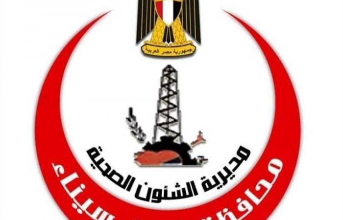 المصري اليوم - اخبار مصر- تعافي 8 حالات وإصابة 5 جدد بفيروس كورونا في شمال سيناء موجز نيوز
