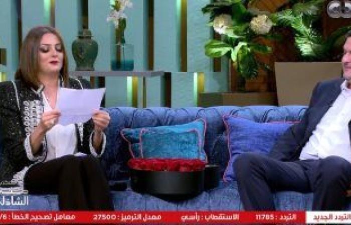 #اليوم السابع - #فن - زوج بشرى: حبيتها وأنا عندى 13 سنة والفنانة: أعجبت بأكثر من شخص فى عائلته