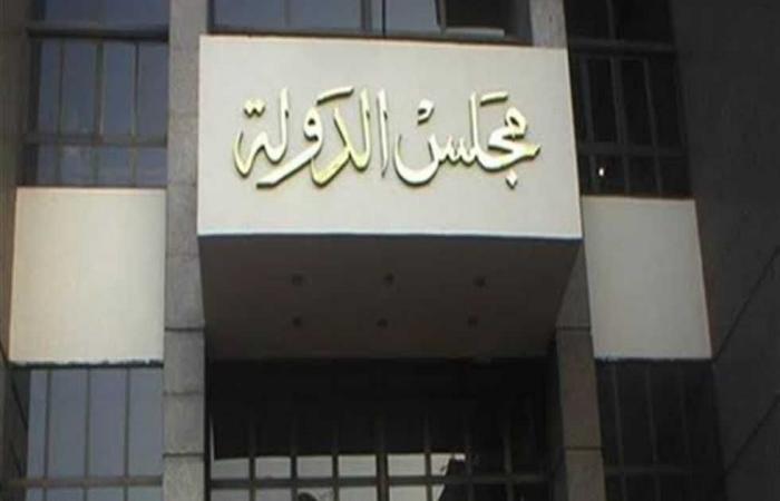 المصري اليوم - اخبار مصر- ما هي شروط التعيين في وظيفة «مندوب مساعد» بمجلس الدولة موجز نيوز