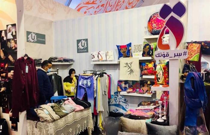 المصري اليوم - اخبار مصر- «القومي للمرأة» يشارك في معرض «ديارنا للحرف اليدوية» موجز نيوز