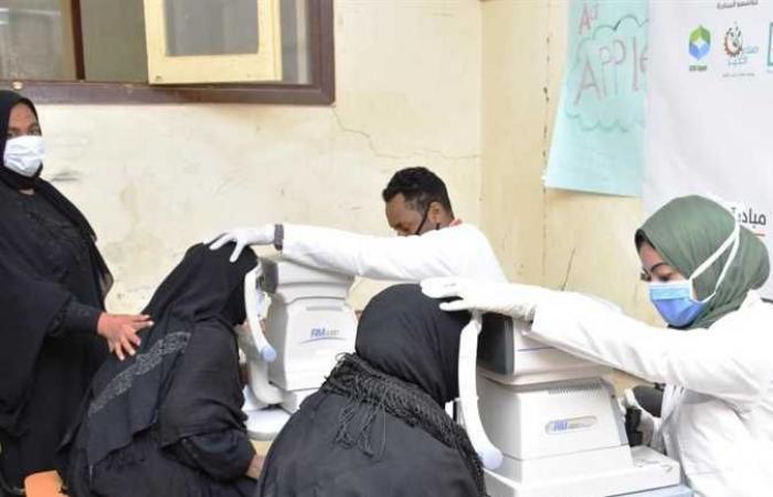 المصري اليوم - اخبار مصر- إنطلاق قافلة «حماية» للمساعدات الإنسانية والطبية بقرية المنصورية بأسوان موجز نيوز
