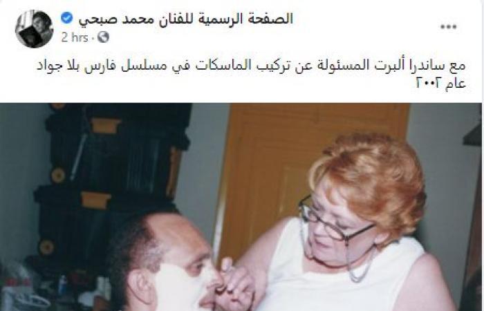 """#اليوم السابع - #فن - محمد صبحى يستعيد ذكريات مسلسل """"فارس بلا جواد"""" بصور من تركيب الماسكات"""