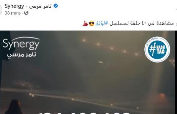 #اليوم السابع - #فن - مسلسل لؤلؤ يصل لمليار مشاهدة طوال مدة عرضه فى 40 حلقة