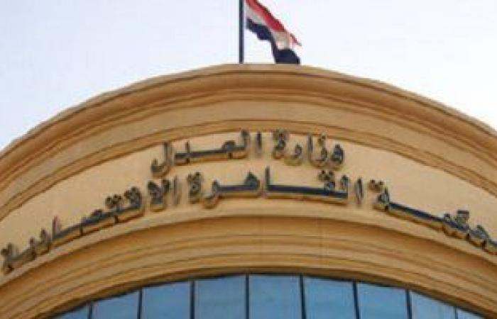 #اليوم السابع - #حوادث - تعرف على الاتهامات الموجهة للمتهمين بقضية منة عبد العزيز