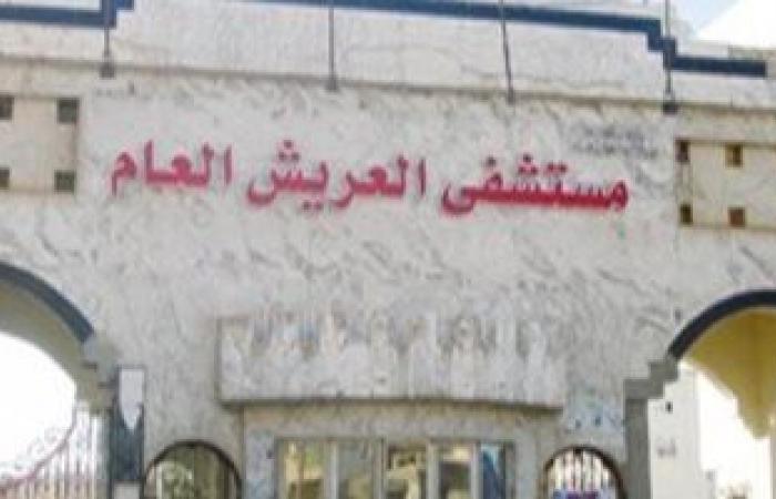 #اليوم السابع - #حوادث - وصول جثمان ثانى ضحايا لنش بورسعيد الغارق إلى مستشفى العريش