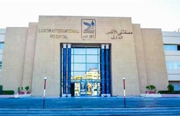 المصري اليوم - اخبار مصر- إجراء 5 عمليات جراحية نادرة بالعمود الفقري بمستشفى الأقصر الدولي موجز نيوز