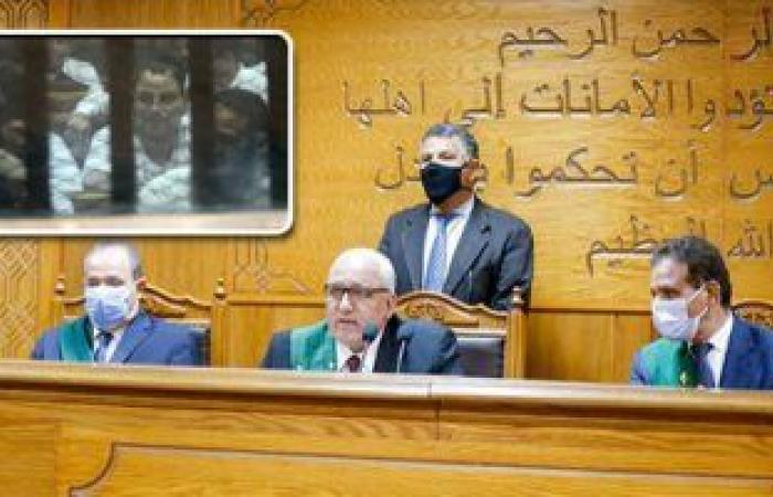 """#اليوم السابع - #حوادث - بدء محاكمة 22 متهما بقضية """"خلية داعش العمرانية"""""""