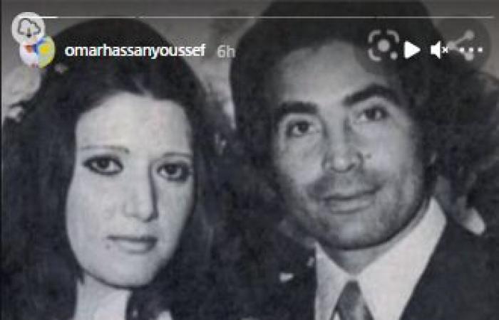 #اليوم السابع - #فن - عمر حسن يوسف يحتفل بعيد زواج والده ووالدته شمس البارودى بصورة من حفل زفافهما