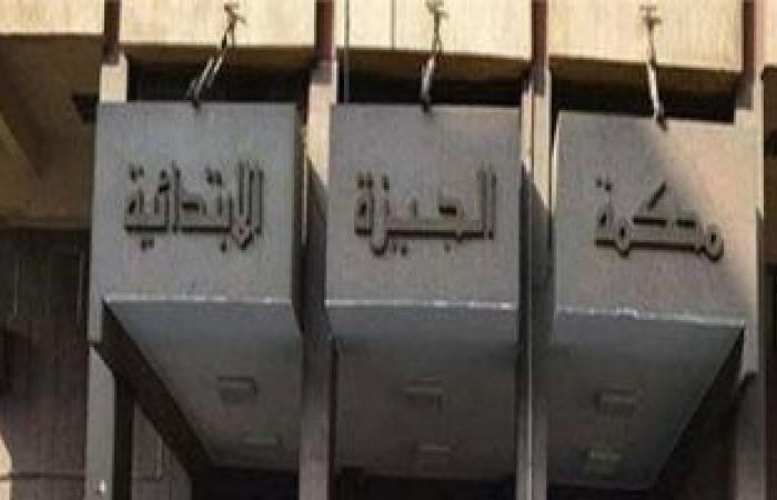 #اليوم السابع - #حوادث - تجديد حبس نقاش متهم بقتل عامل بسبب زواجه من طليقته بالهرم