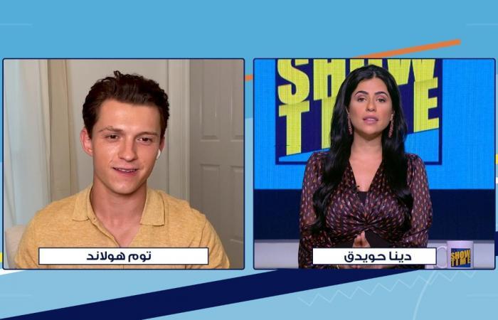 """#اليوم السابع - #فن - توم هولاند لـ""""its show time"""": استغرقت وقتا للتعافي بعد فيلم cherry"""