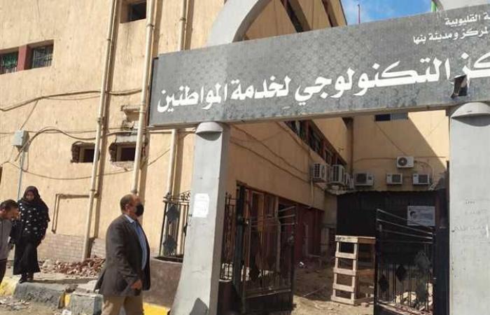 المصري اليوم - اخبار مصر- رئيس مدينة بنها يتابع أعمال تطوير المركز التكنولوجي (صور) موجز نيوز