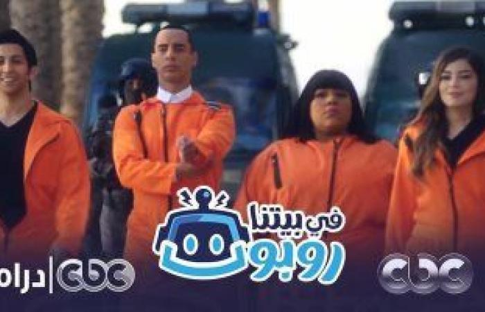 #اليوم السابع - #فن - في بيتنا روبوت الحلقة 20.. زومبا تنقذ هشام جمال فى اللحظات الأخيرة