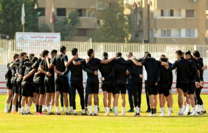الزمالك يرتدي الأسود أمام تيونجيت في دوري أبطال إفريقيا