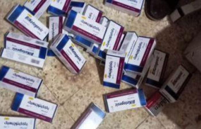 #اليوم السابع - #حوادث - حبس صيدلى لاتهامه بالاتجار فى العقاقير المخدرة داخل صيدلية بمصر القديمة