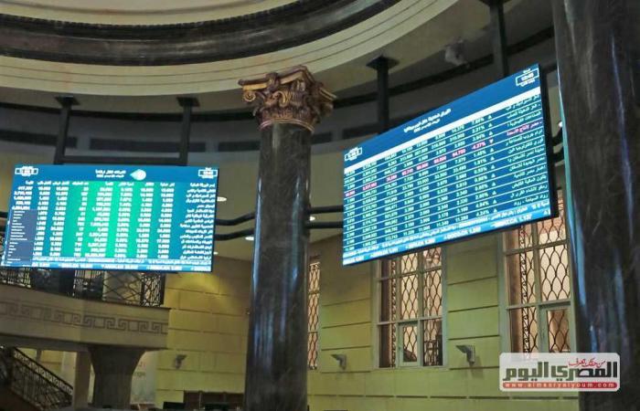#المصري اليوم - مال - شركة تكافىء موظفيها بتخصيص أسهم مجانية لهم موجز نيوز