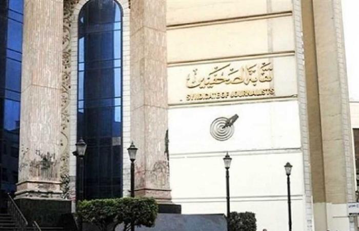 #المصري اليوم -#حوادث - مصادر بمجلس الدولة: رأي «الصحة والداخلية» سندا قويا في «فتوي إجراء الإنتخابات» موجز نيوز