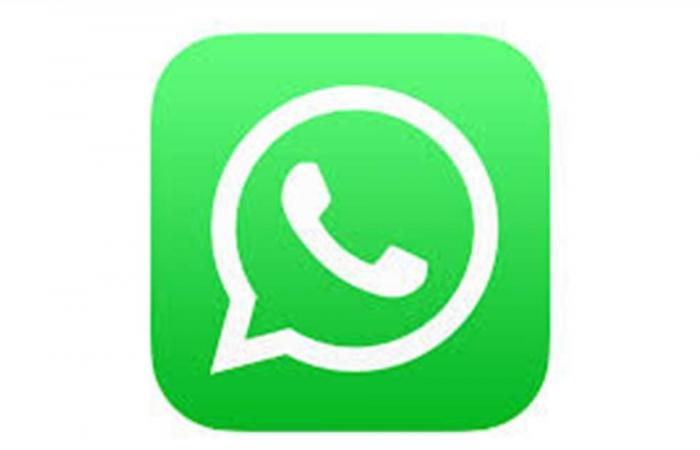 المصري اليوم - تكنولوجيا - ما سر تبني «واتساب» سياسة خصوصية جديدة؟ موجز نيوز