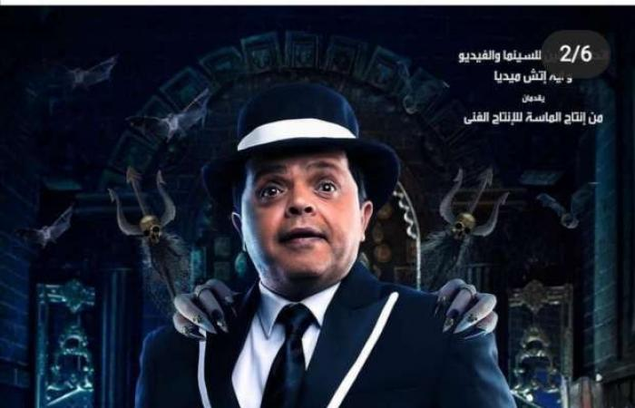 اخبار السياسه «الإنس والنمس».. محمد هنيدي يطرح بوسترات فيلمه الجديد (صور)