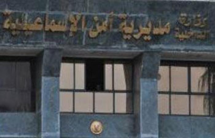 #اليوم السابع - #حوادث - المباحث تضبط قاتل سائق تاكسي الإسماعيلية ضحية لقمة العيش