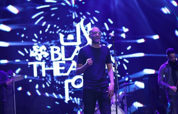 #اليوم السابع - #فن - حمدى المرغنى ومحمد سلام يشاركان بلاك تيما في حفل مسرح الزمالك.. صور