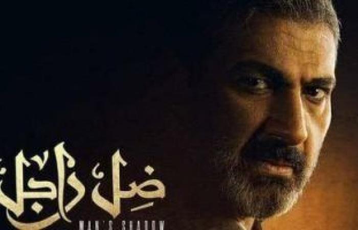 """#اليوم السابع - #فن - رامز جلال يدعم شقيقه ياسر ببوستر """"ضل راجل"""" من إنتاج سينرجى"""