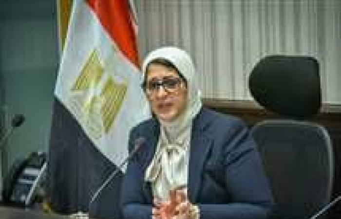 #المصري اليوم -#اخبار العالم - ألمانيا تسجل 7890 إصابة جديدة بفيروس «كورونا» موجز نيوز