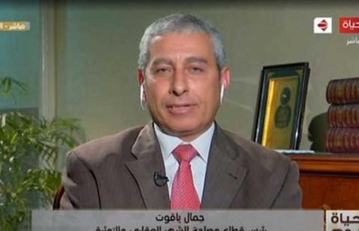 المصري اليوم - اخبار مصر- رئيس الشهر العقاري يكشف عن الفئات المعفاة من الضريبة العقارية موجز نيوز