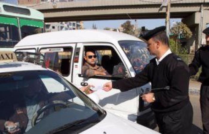 #اليوم السابع - #حوادث - حملات مرورية مكثفة بمحاور القاهرة والجيزة لرصد المخالفين