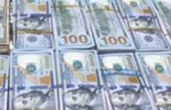 #اليوم السابع - #حوادث - حبس متهم بالاتجار فى العملة بحجم تعاملات 21 مليون جنيه 4 أيام