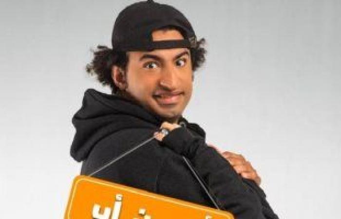 """#اليوم السابع - #فن - """"المتحدة"""" تطرح بوستر مسلسل على ربيع """"أحسن أب"""" للعرض فى 15 حلقة رمضان المقبل"""