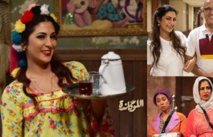 """#اليوم السابع - #فن - مريم البحراوي جوكر في """"اللوكاندة"""" وتنتظر """"آل هارون"""" في السينما"""